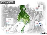 2015年07月03日の兵庫県の実況天気