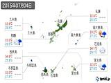 2015年07月04日の沖縄県の実況天気
