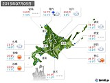 2015年07月05日の北海道地方の実況天気