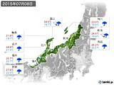 2015年07月08日の北陸地方の実況天気