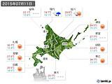 2015年07月11日の北海道地方の実況天気