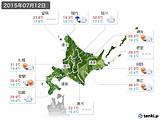 2015年07月12日の北海道地方の実況天気