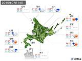 2015年07月14日の北海道地方の実況天気