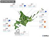2015年07月15日の北海道地方の実況天気