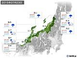 2015年07月23日の北陸地方の実況天気