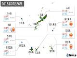 2015年07月26日の沖縄県の実況天気
