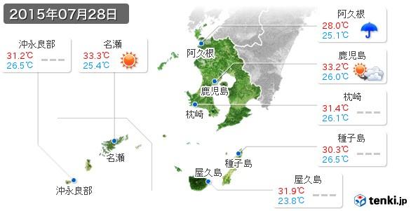 鹿児島県(2015年07月28日の天気