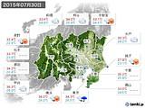 2015年07月30日の関東・甲信地方の実況天気