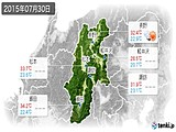 2015年07月30日の長野県の実況天気