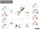 2015年07月30日の沖縄県の実況天気