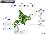 2015年07月31日の北海道地方の実況天気