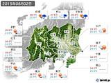 2015年08月02日の関東・甲信地方の実況天気