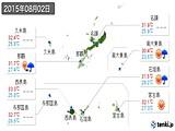 2015年08月02日の沖縄県の実況天気