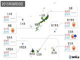 2015年08月03日の沖縄県の実況天気