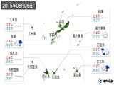 2015年08月06日の沖縄県の実況天気