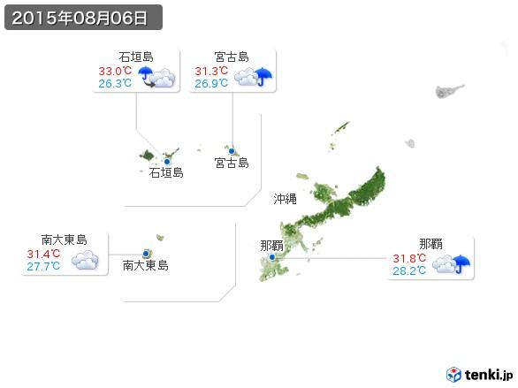 沖縄地方(2015年08月06日の天気