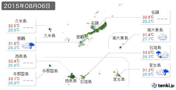 沖縄県(2015年08月06日の天気