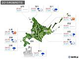 2015年08月07日の北海道地方の実況天気