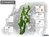 2015年08月07日の長野県の実況天気
