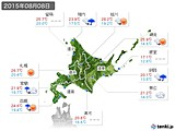 2015年08月08日の北海道地方の実況天気