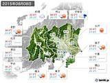 2015年08月08日の関東・甲信地方の実況天気