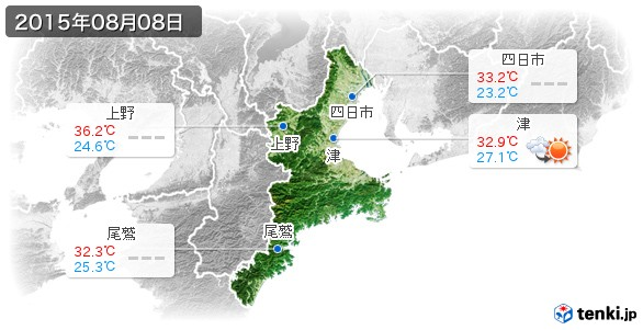 三重県(2015年08月08日の天気