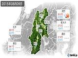 2015年08月09日の長野県の実況天気