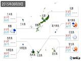 2015年08月09日の沖縄県の実況天気