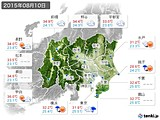 2015年08月10日の関東・甲信地方の実況天気