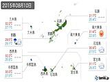 2015年08月10日の沖縄県の実況天気