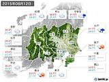 2015年08月12日の関東・甲信地方の実況天気
