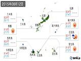 2015年08月12日の沖縄県の実況天気