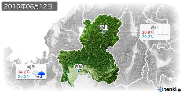 岐阜県(2015年08月12日の天気