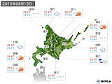 2015年08月13日の北海道地方の実況天気