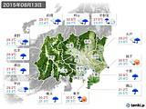 2015年08月13日の関東・甲信地方の実況天気