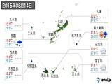 2015年08月14日の沖縄県の実況天気