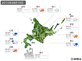 2015年08月16日の北海道地方の実況天気