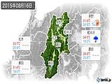 2015年08月16日の長野県の実況天気