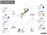 2015年08月16日の沖縄県の実況天気