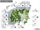 2015年08月17日の関東・甲信地方の実況天気