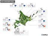 2015年08月19日の北海道地方の実況天気