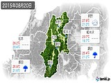 2015年08月20日の長野県の実況天気