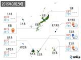2015年08月20日の沖縄県の実況天気