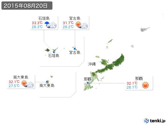 沖縄地方(2015年08月20日の天気
