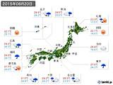 実況天気(2015年08月20日)