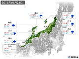 2015年08月21日の北陸地方の実況天気