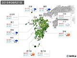 2015年08月21日の九州地方の実況天気
