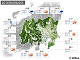 2015年08月22日の関東・甲信地方の実況天気