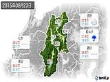 2015年08月23日の長野県の実況天気