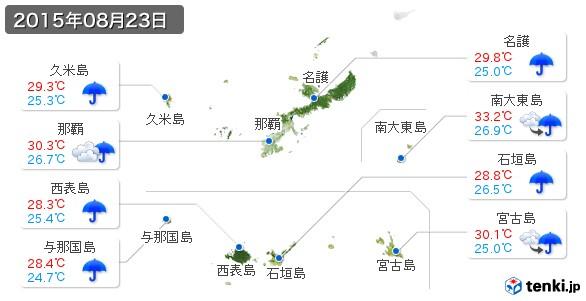沖縄県(2015年08月23日の天気